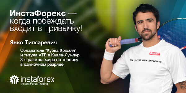 http://fx.instaforex.com/i/img/janko_tipsarevic/janko_ru.jpg