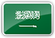 Saudi Arabia