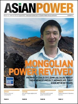 Rivista &quot;Asian Power&quot; (Agosto, 2012)