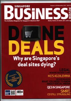 "Журнал ""Singapore Business Magazine"" (Ноябрь, 2012)"