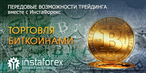 https://fx.instaforex.com/i/img/bitcoin_ru.png