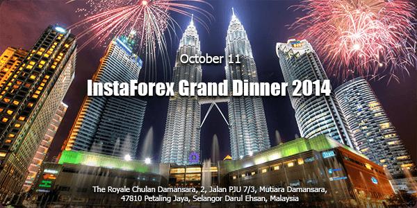Instaforex Gala Dinner Malaysia
