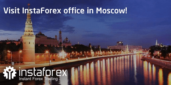 The office of the reliable forex broker is located in the very heart of Russia's capital.