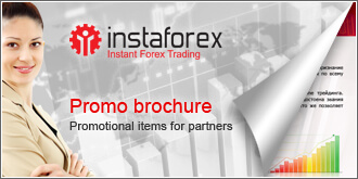 InstaForex Company News - Page 7 Promo_brochure1_en