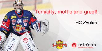 Best forex broker is a sponsor of the oldest European hockey club.