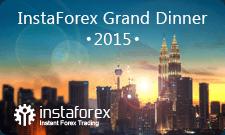 Majlis Makan Malam Perdana InstaForex 2015