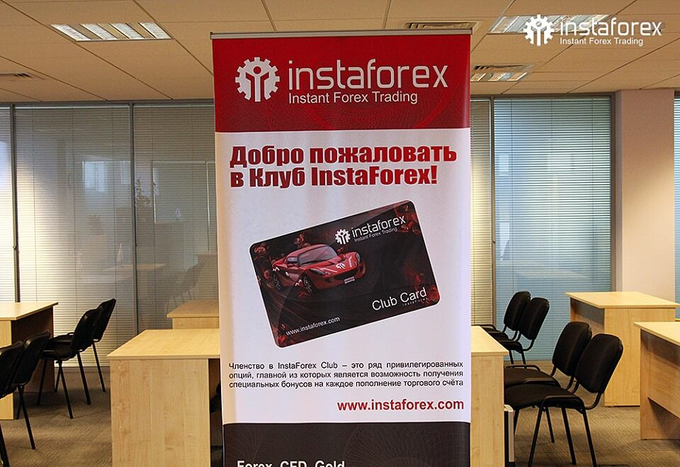 https://fx.instaforex.com/i/img/st-petersburg/office/news_03.jpg