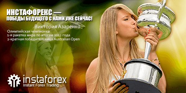 https://fx.instaforex.com/i/img/victoria_azarenka/azarenka_ru.png