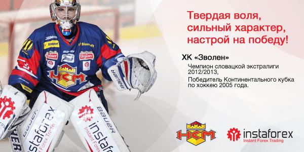 header_new_ru.png